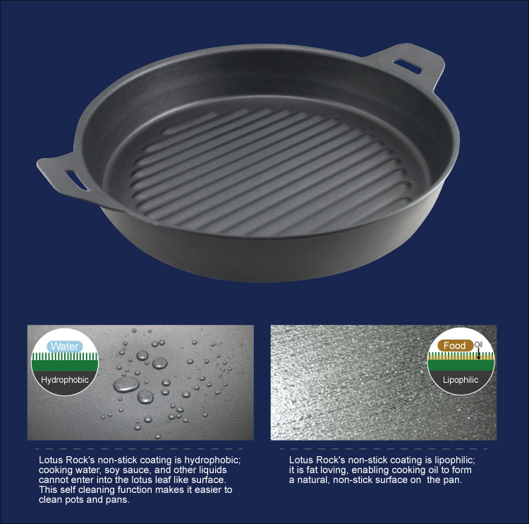 Lotus Rock natural non-stick coating